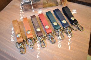◆ ボタンのキーホルダー◆ 色見本
